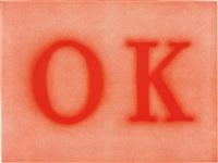 o.k. (state ii) by ed ruscha