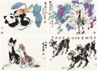 动物 (四帧) (four pieces of animals) (4 works) by qi xinmin