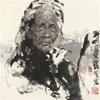 人物 (figure) by liang yan