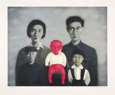 big family brothers and sisters by zhang xiaogang