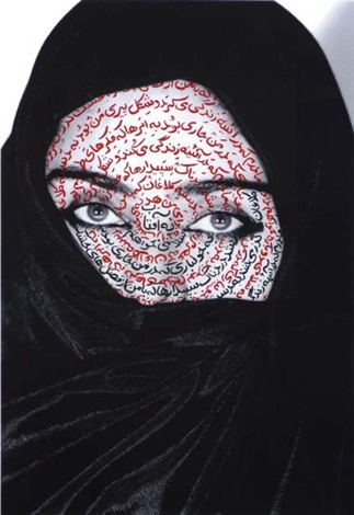 im its secret by shirin neshat