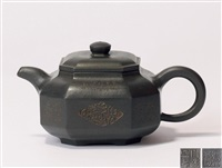 墨绿泥矮八方壶 (a square teapot) by gu jingzhou