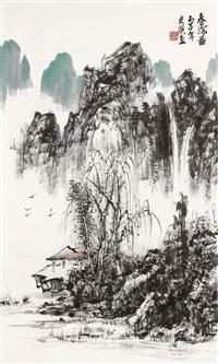 春深图 by jiang youqiao