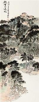 观音山远眺 (landscape) by ren zhenhan