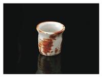 shino sake cup with a tokusa-pattern by kitaoji rosanjin