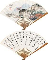 秋山隐居图 书法 (recto-verso) by liu weilin and wu hufan