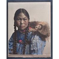 alaskan photograph album (album w/117 works) by beverly bennett dobbs