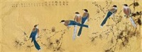 今日喜时闻喜鹊 by liu yuqu