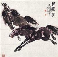 驰聘图 by ma xinle