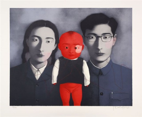 big family by zhang xiaogang