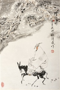 踏雪图 (journey through the snow) by ji qingyuan