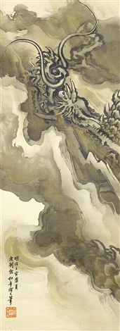 untitled dragon appearing out of the ocean emerging from the waves enveloped in clouds and mist by suzuki shonen