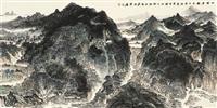 山墅春韵 镜片 纸本 by xu qinsong