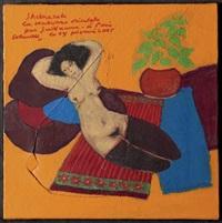 sherazade by corneille