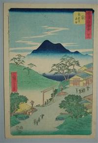 oban tate-e, série des 53 stations du tokaido, station 48, au croisement de la route des pèlerins d'ise à seki by ando hiroshige