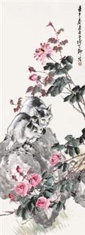 双猫 by liu bin