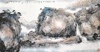 山水 镜片 纸本 by yang shanshen