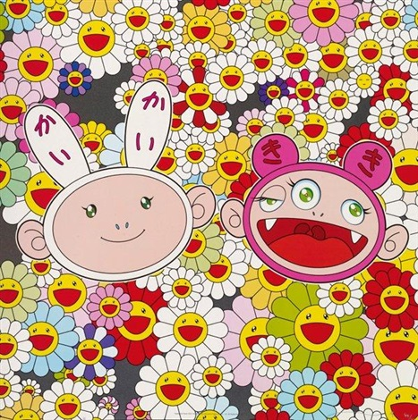 kaikai kiki news no2 by takashi murakami