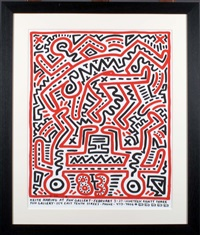 keith haring at the fun gallery by keith haring