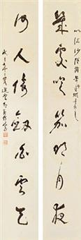 草书七言联 镜心 纸本 (couplet) by rao zongyi