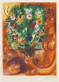 frau mit strauss by marc chagall
