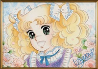 candy by yumiko igarashi