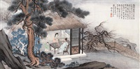 梅仙共饮图 by xu zhao