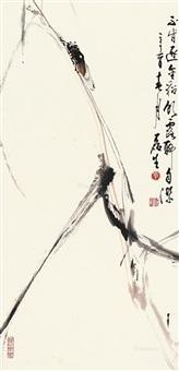 蝉 by huang leisheng