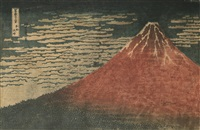 thirty-six views of mount fuji 「 fine breezy day 」 by katsushika hokusai