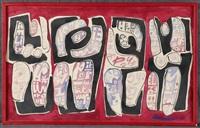 danse, lettriste, danse! by maurice bismuth lemaître