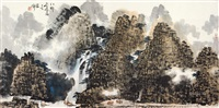 江村飞瀑图 镜片 纸本 by lei zhengmin