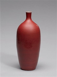 a bottle vase by rupert spira