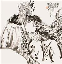 陕北老汉 by liu wenxi