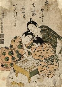 two boys playing shoji, watched by a friend by ishikawa (nishimura shigenobu) toyonobu