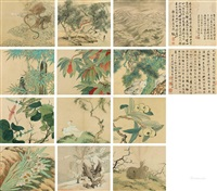 两峰墨戏 (album of 12) by luo ping