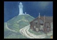 lighthouse under the moon by suzuhiko kawasaki
