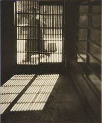 interior shadows by shikanosuke yagaki