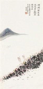 春暖扬帆 (landscape) by tu zhuo
