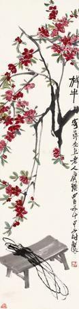 桃园牧牛 peach blossom by qi baishi