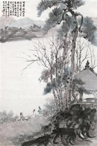 山水 by fu baoshi