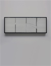 untitled (light box) by ned vena