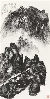 山水 by zeng laide