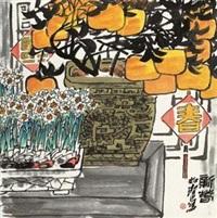 新春 by liang rujie