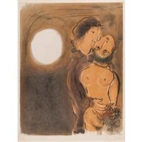 couple en ocre, paris by marc chagall