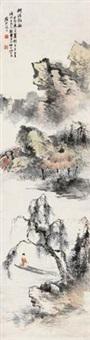 柳溪放艇 by yao shuping