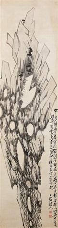 orchid on oddly shaped rock by yoon yongku