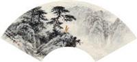 白云往来 扇面 纸本 by ren daqing
