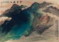 赤壁怀古 by liu yang