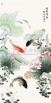 连年有余 by xu yurong