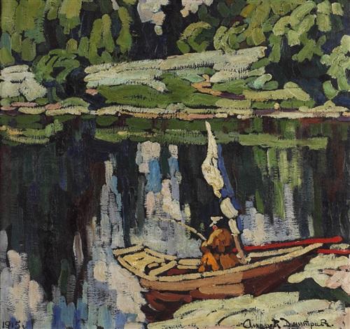 fisherman by andrei ivanovich dmitriev